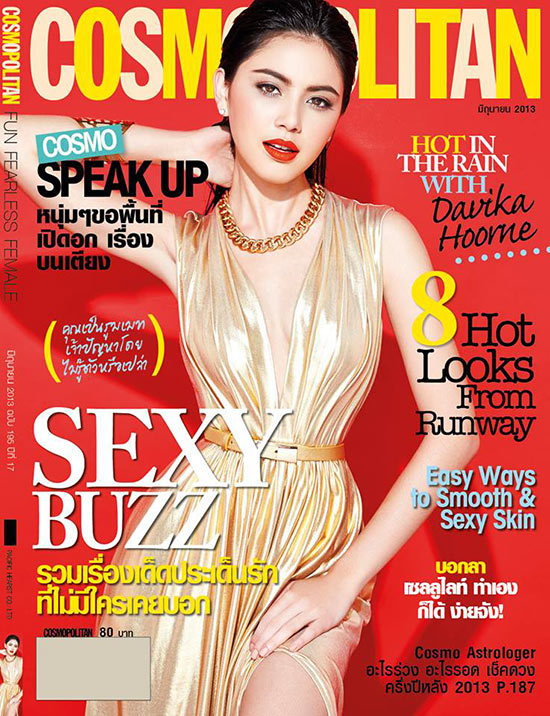 cosmopolitan3